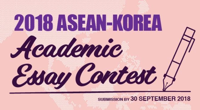 Asean Korea Centre 2018 Asean Korea Academic Essay Contest Winner
